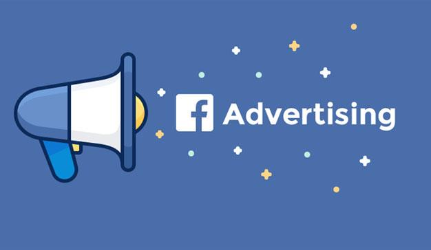 Facebook Ads: errores que deberias evitar